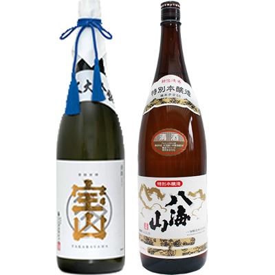 純米大吟醸 宝山 1800ml 八海山  特別本醸造 1800ml 2本セット 日本酒飲み比べセット