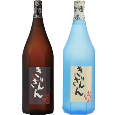 麒麟山 ブラウンボトル 1800ml 麒麟山 ブルーボトル 1800ml 2本セット 日本酒飲み比べセット