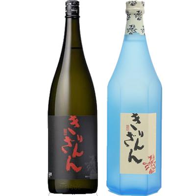 麒麟山 ブラックボトル 1800ml 麒麟山 ブルーボトル 1800ml 2本セット 日本酒飲み比べセット