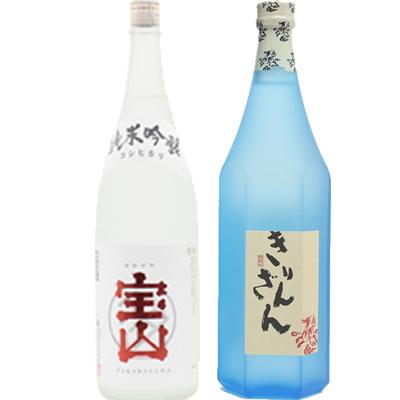 コシヒカリ純米吟醸 1800ml 麒麟山 ブルーボトル 1800ml 2本セット 日本酒飲み比べセット