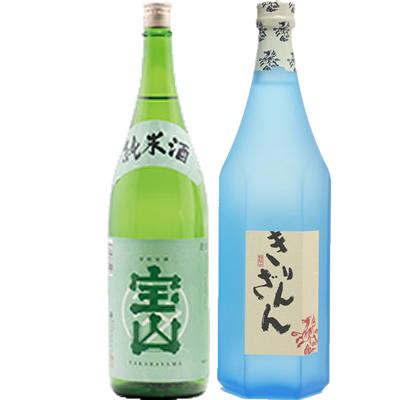 純米 宝山 1800ml 麒麟山 ブルーボトル 1800ml 2本セット 日本酒飲み比べセット