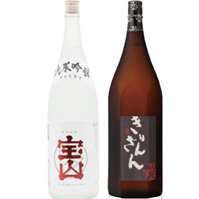コシヒカリ純米吟醸 1800ml 麒麟山 ブラウンボトル 1800ml 2本セット 日本酒飲み比べセット