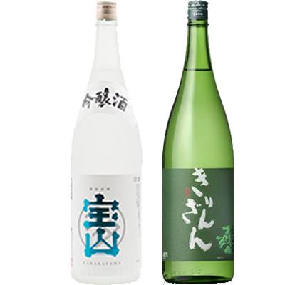 吟醸 一滴一涼 1800ml 麒麟山 グリーンボトル 1800ml 2本セット 日本酒飲み比べセット
