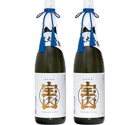 純米大吟醸 宝山 1800ml 2本セット 日本酒飲み比べセット