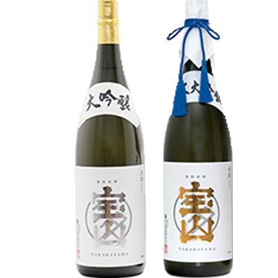 大吟醸 宝山 1800ml 純米大吟醸 宝山 1800ml 2本セット 日本酒飲み比べセット