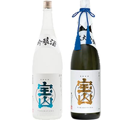 吟醸 一滴一涼 1800ml 純米大吟醸 宝山 1800ml 2本セット 日本酒飲み比べセット