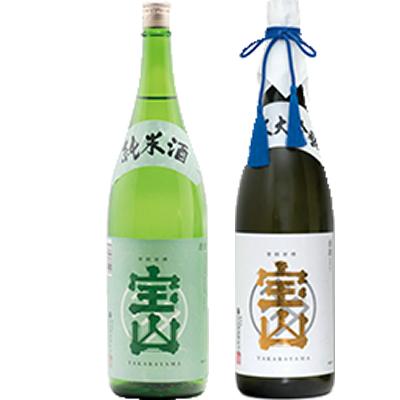 純米 宝山 1800ml 純米大吟醸 宝山 1800ml 2本セット 日本酒飲み比べセット