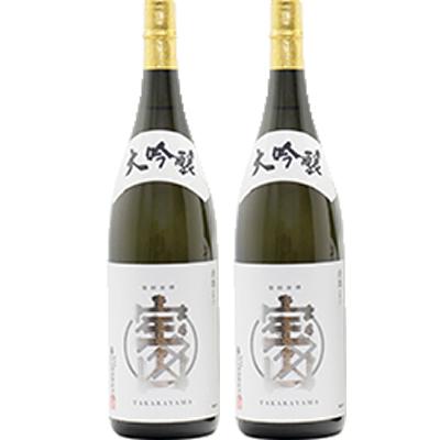 大吟醸 宝山 1800ml 2本セット 日本酒飲み比べセット