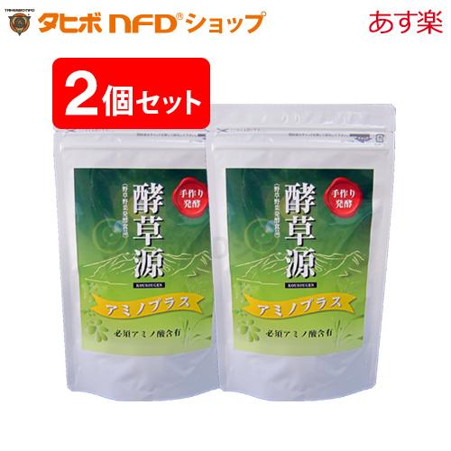 酵草源アミノプラス(5g×30包入)2個セット 野草野菜発酵食品 ペーストタイプ