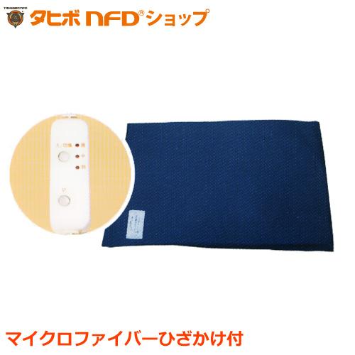 赤外線コスモパックDX60(63cm×60cm)(温度調節付)ひざかけ付 日本遠赤製 赤外線温熱治療器
