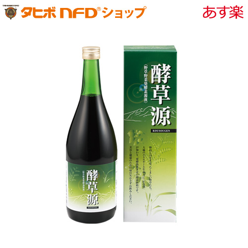 野草野菜発酵素源液 酵草源720ml 野草野菜発酵飲料