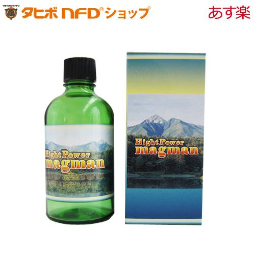 ハイパワーマグマン110g(15%溶液) 中山栄基先生開発 BIE野生植物ミネラルマグマン超濃縮液