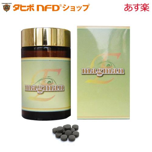 マグマンE100g(粒状約330粒) 中山栄基先生開発 BIE野生植物ミネラルマグマン+エンザイム