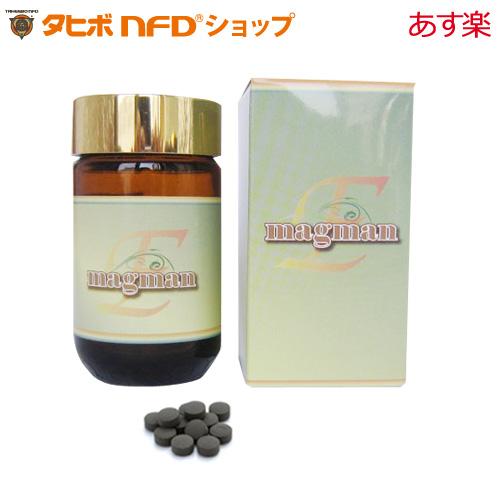 マグマンE50g(粒状約165粒) 中山栄基先生開発 BIE野生植物ミネラルマグマン+エンザイム