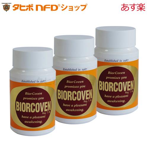 バイオコーブン(250粒)3個セット 10%OFF ムコ多糖タンパク含有 プロテオグリカン