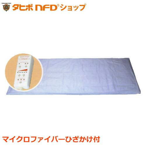 赤外線コスモパックうたたねDX(160cm×60cm)(温度センサー付)ひざかけ付 日本遠赤製 赤外線温熱治療器