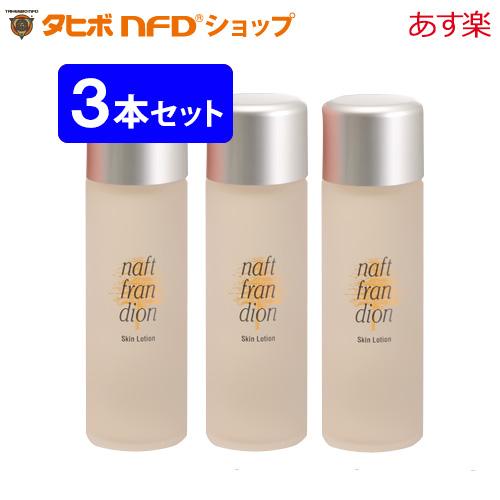 タヒボ化粧品 高保湿力 無着色・無香料・弱酸性 ナフトフランディオン スキンローション3本セット(化粧水)