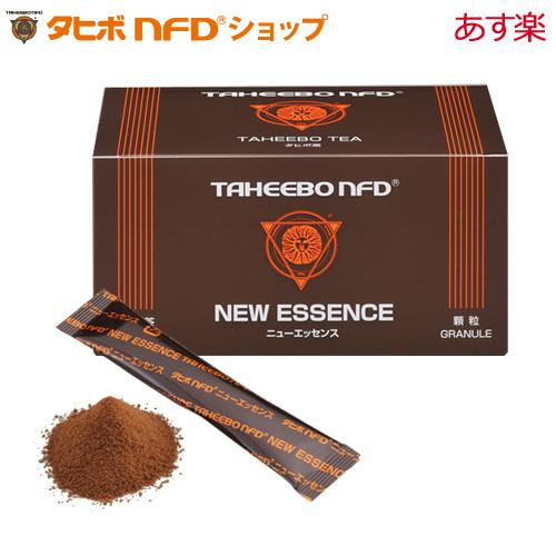 タヒボNFD エッセンス(顆粒)  タヒボジャパン社製タヒボ茶【送料無料】