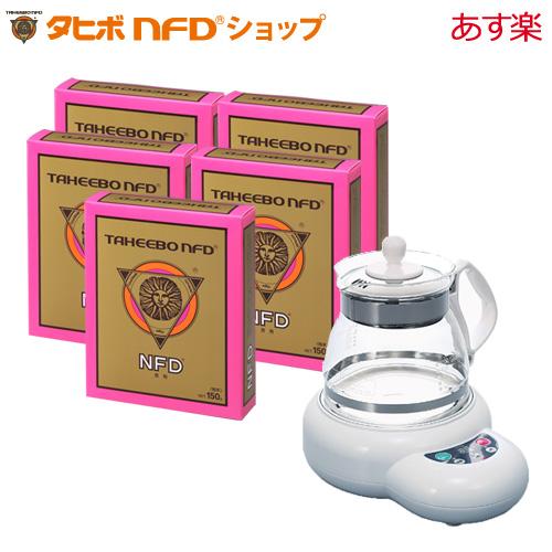 タヒボNFD 粉末5個セット(ティーメーカー付)|タヒボジャパン社製タヒボ茶【17時まで当日発送】【送料無料】