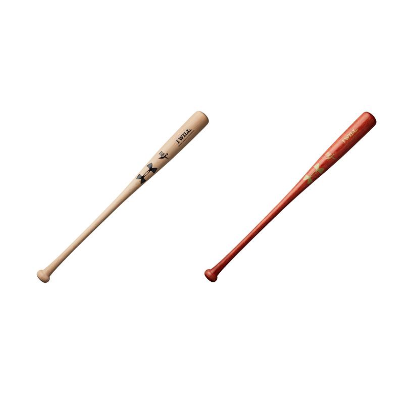 【underarmour】アンダーアーマー 硬式木製バット メイプル 84cm 1300681