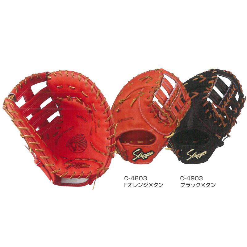 【久保田スラッガー】 硬式グローブ 一塁手用 fp-34
