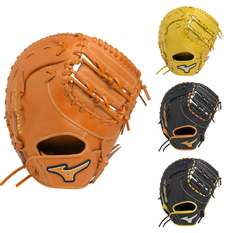 【MIZUNO】ミズノ ソフトボール3号用グローブ エレメントフュージョン 一塁手・捕手兼用 1ajcs18420