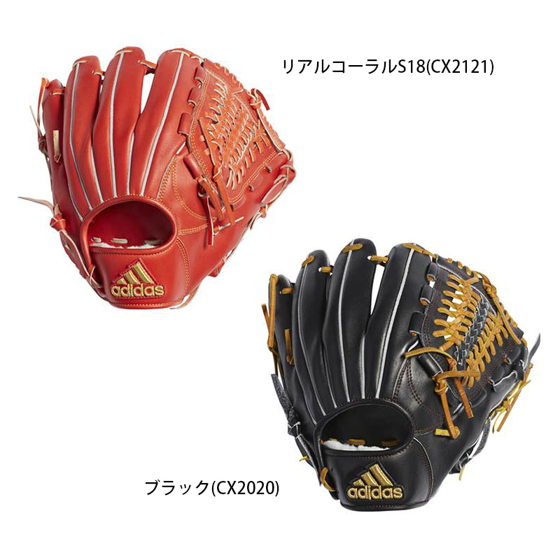 【adidas】アディダス 硬式グローブ 内野手用3 ety78
