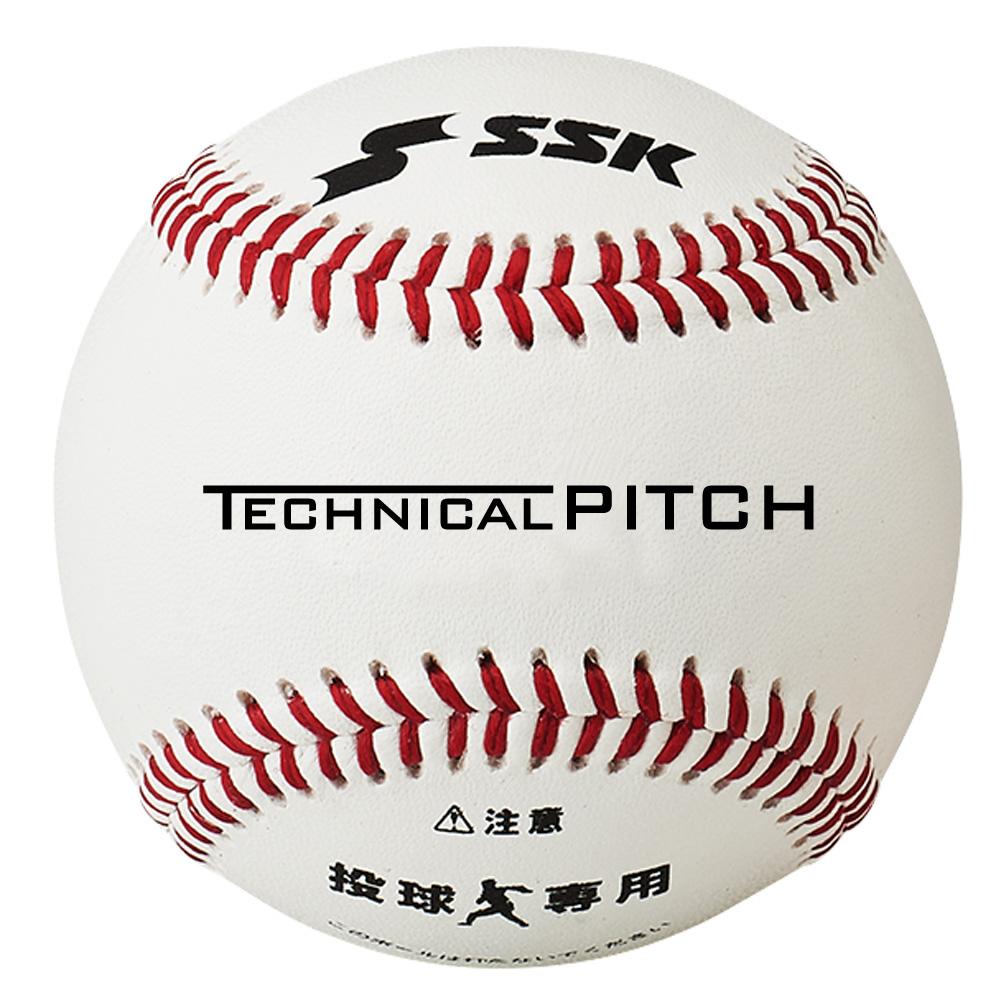 【SSK】エスエスケイ トレーニングボール テクニカルピッチ tp001