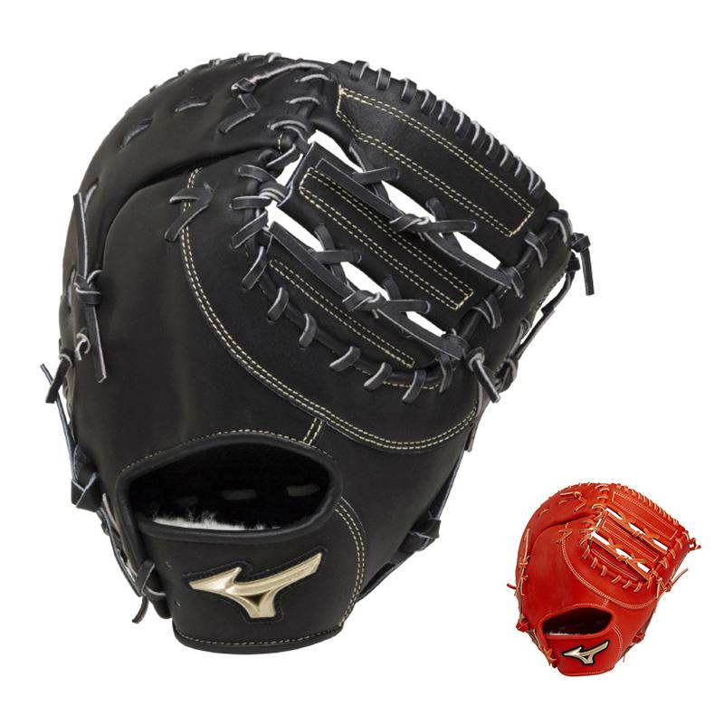 【MIZUNO】ミズノ 硬式用ミット グローバルエリート H Selection02+ 一塁手用 1ajfh22400