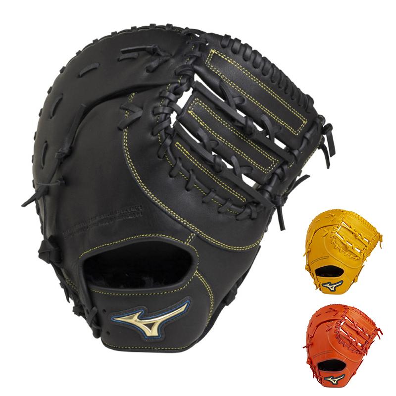 【MIZUNO】ミズノ 軟式用ミット セレクトナイン 一塁手用 1ajfr22700