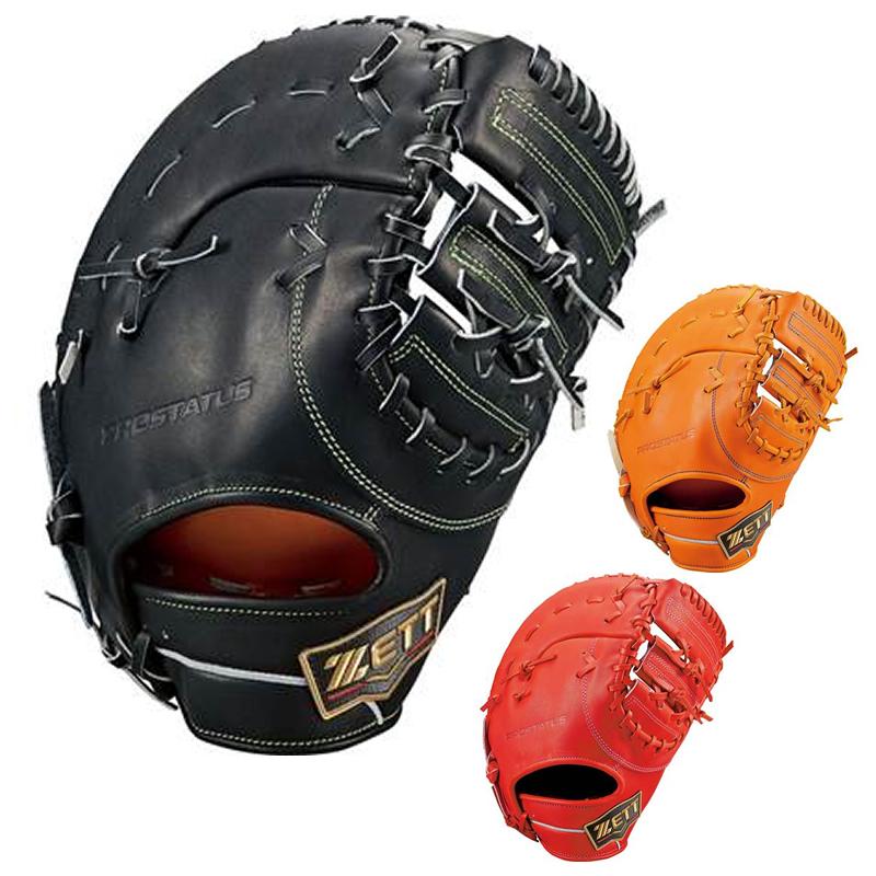野球 硬式用グローブ ファーストミット 【ZETT】ゼット ソフトボール bprofm13s プロステイタス