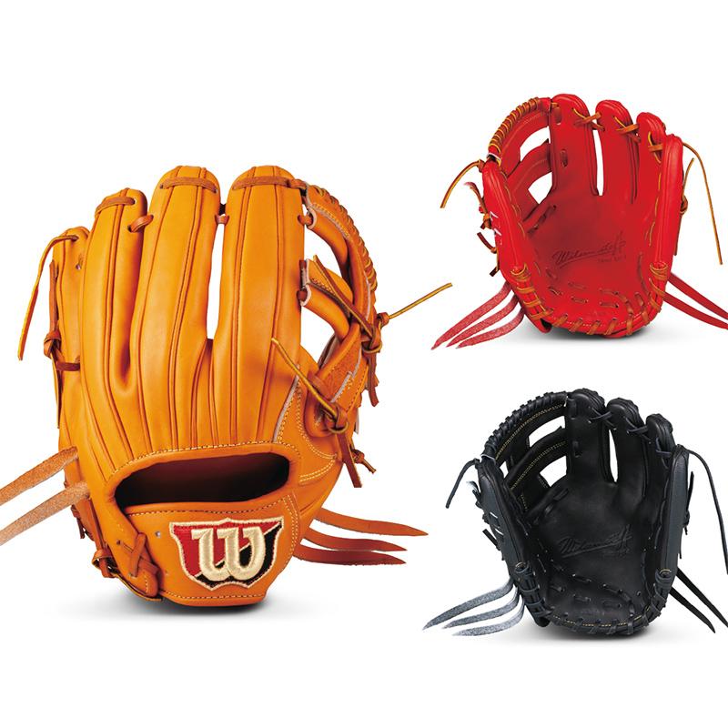 【wilson】ウィルソン 硬式・革ソフトボール兼用グローブ Wilson Staff デュアル 内野手用 wtahwtdst