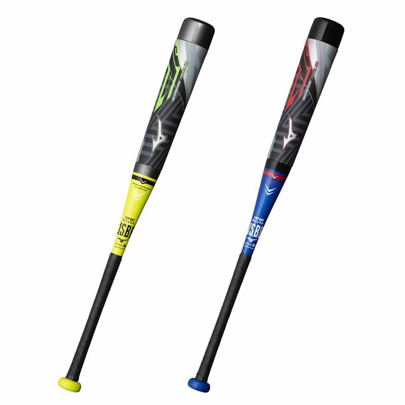 打撃面によって使い分けが出来る MIZUNO ミズノ 新色追加して再販 少年軟式用FRP製バット ビヨンドマックス オーバルVA 価格 1cjby155
