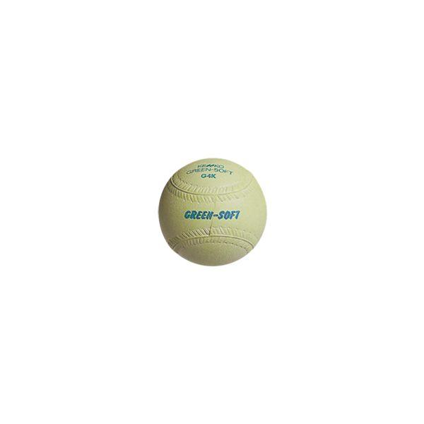 【ケンコー(KENKO)】14インチボール(1ダース) g4k-rv