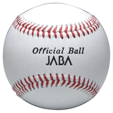 【MIZUNO】ミズノ 硬式ボール ビクトリー社会人試合球 1ダース売り 1bjbh10000