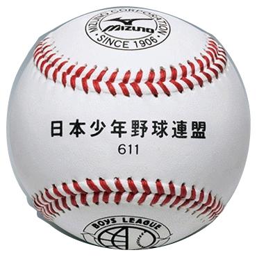 【MIZUNO】ミズノ 硬式ボール 611ボーイズリーグ試合球 1ダース売り 1bjbl61100