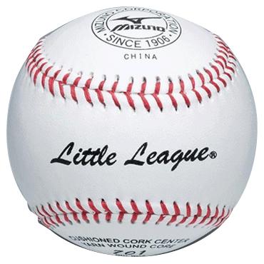 【MIZUNO】ミズノ 硬式ボール 硬式ボール 701リトルリーグ試合球 1ダース売り 1bjbl70100, アキヤマムラ:00f2143d --- idelivr.ai