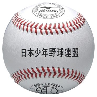 【MIZUNO】ミズノ 硬式ボール ボーイズリーグ試合球 1ダース売り 1bjbl71100