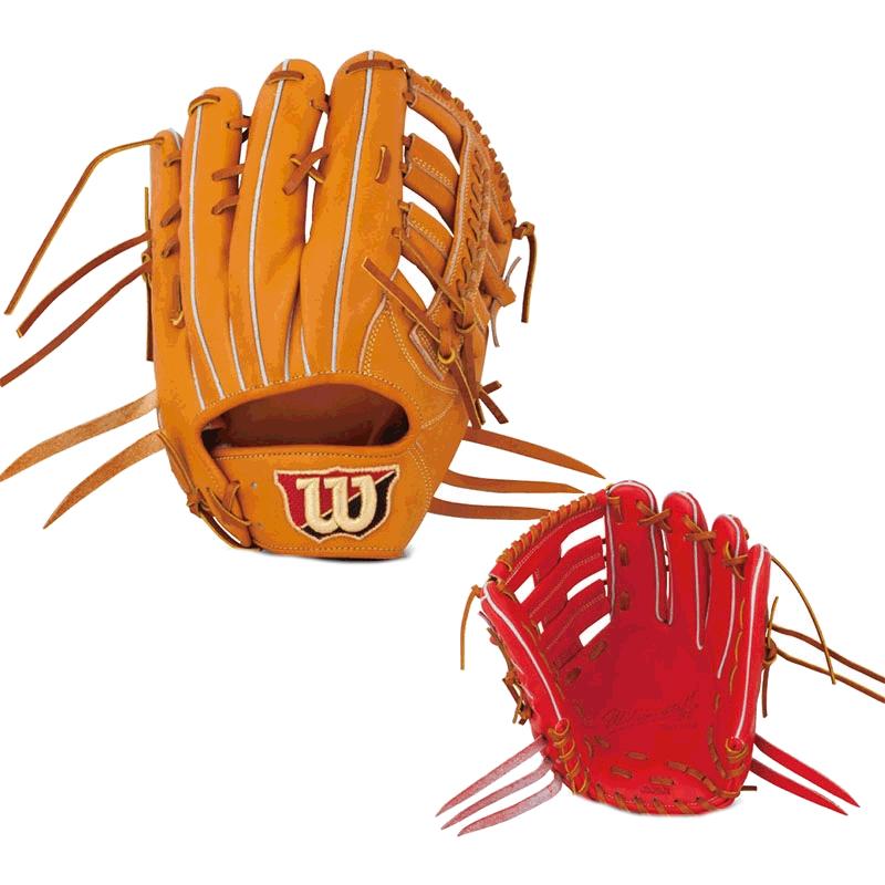 【wilson】ウィルソン 硬式グローブ ウィルソン スタッフ 外野手用 wtahwr8sd