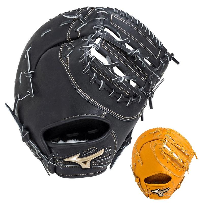 【MIZUNO】ミズノ グローバルエリート 硬式グローブ Hselection02 一塁手用 TK型 1ajfh18300