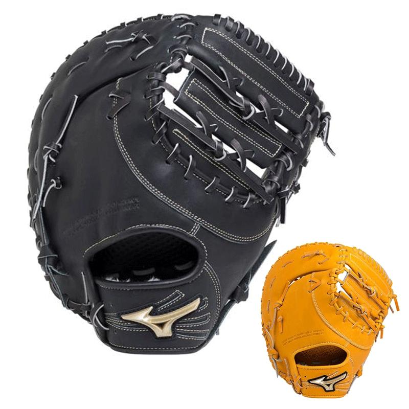 【MIZUNO】ミズノ グローバルエリート 軟式グローブ Hselection02 一塁手用 1ajfr18300