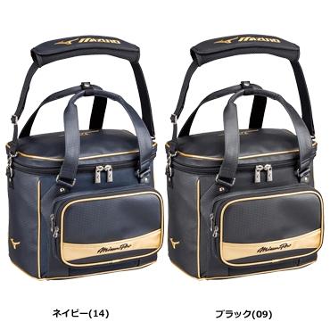 【MIZUNO】ミズノ MizunoPro ミズノプロ ボールケース 1fjb6000【コンビニ受け取り不可】
