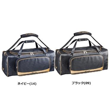 【MIZUNO】ミズノ MizunoPro ミズノプロ 用具ケース 1fjc6000【コンビニ受け取り不可】