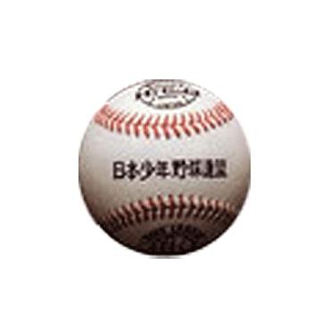 ★ bb-400【Hi-GOLD】ハイゴールド 日本少年野球連盟(ボーイズリーグ)試合球(1ダース)★ bb-400, 栖本町:a4ed7907 --- idelivr.ai