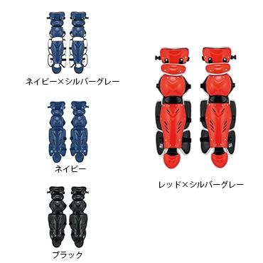 【ZETT】ゼット 軟式用レガーツ プロステイタス J.S.B.B 全日本軟式野球連盟公認商品 bll3295