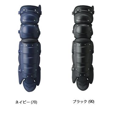 【SSK】エスエスケイ 硬式用キャッチャーレガーツ セミトリプルカップ ckl1500