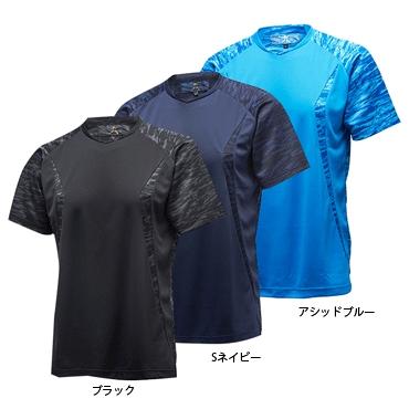 OHTANI COLLECTION 【DESCENTE】デサント ベースボールシャツ 大谷コレクション db119 【メール便対応商品】