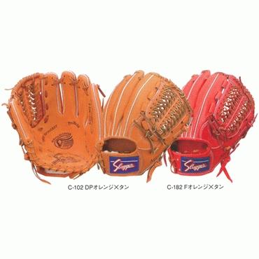 【久保田スラッガー】 硬式グローブ 内野手・投手用 身長160~170cm向き ksg-ms-1