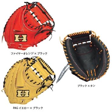 【Hi-GOLD】ハイゴールド 硬式ミット PAG デラックスシリーズ 捕手用 pag-202m