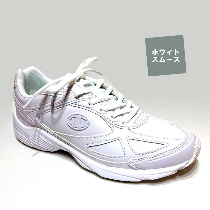 8c5f24ed3b191 taigar-1  To further Lightweight ☆ Champion! white school shoes ...